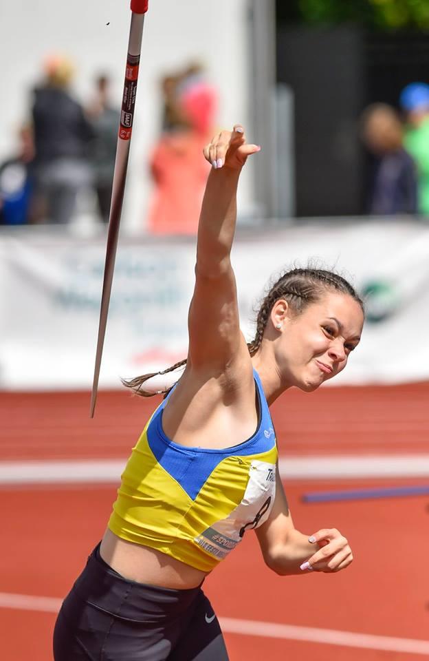Vanessa Nikitina